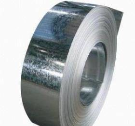 Galvanized-Steel tape